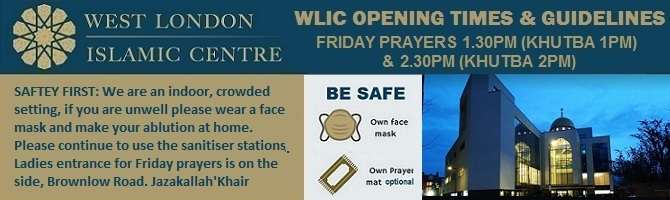 West London Islamic Centre & Jamia Masjid